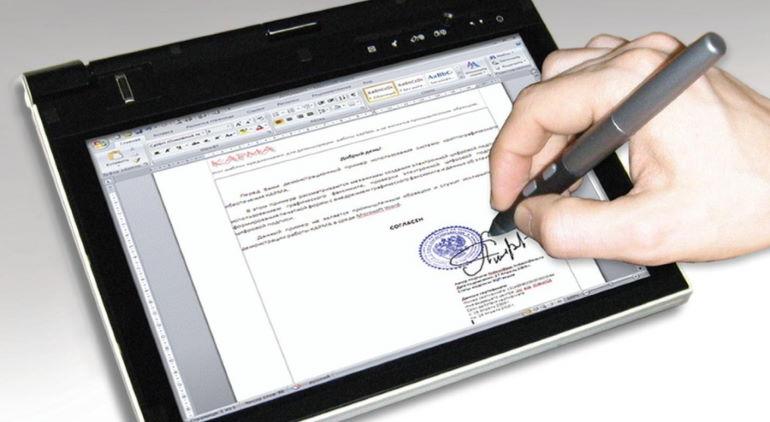 Самостоятельное получение электронной подписи для Госуслуг
