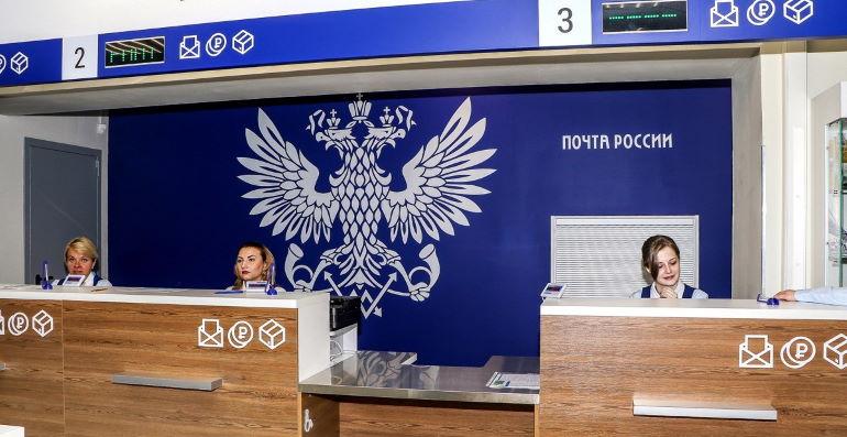 Как сделать электронную подпись для Почты России?