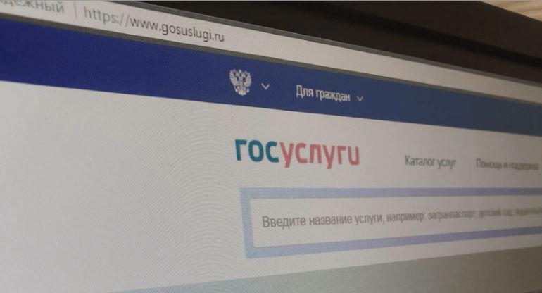 Проверка ЭЦП подписи через Госуслуги и другие сервисы